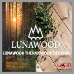 محافظت از چوب کف ترمووود