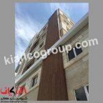 چوب ترمووود در نمای ساختمان
