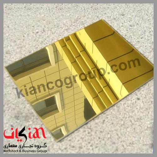 ورق-کامپوزیت-آیینه-ای طلایی